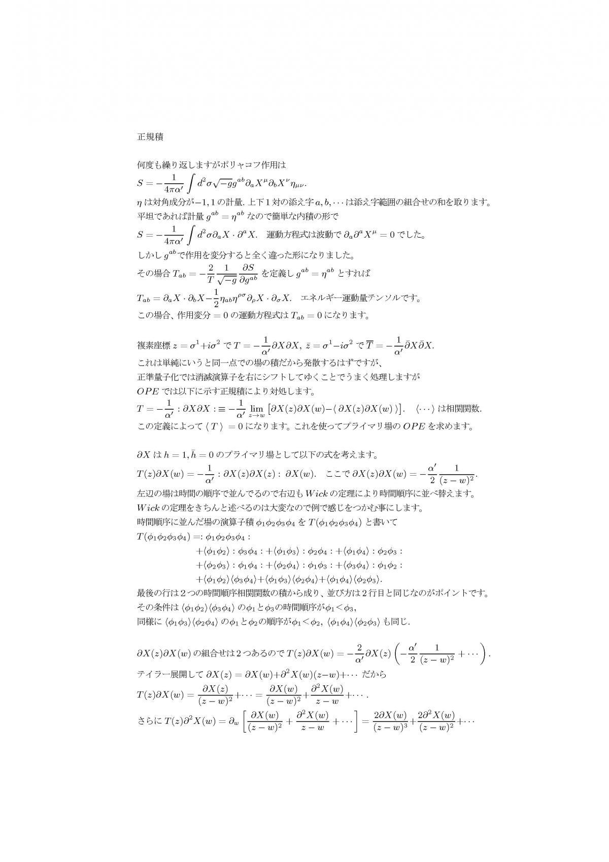 pgen28.jpg