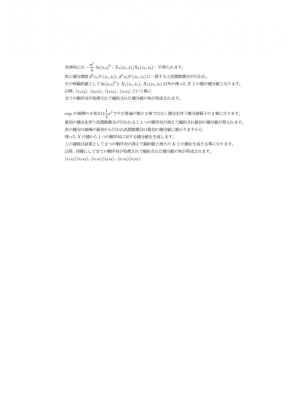 pgen29b.jpg