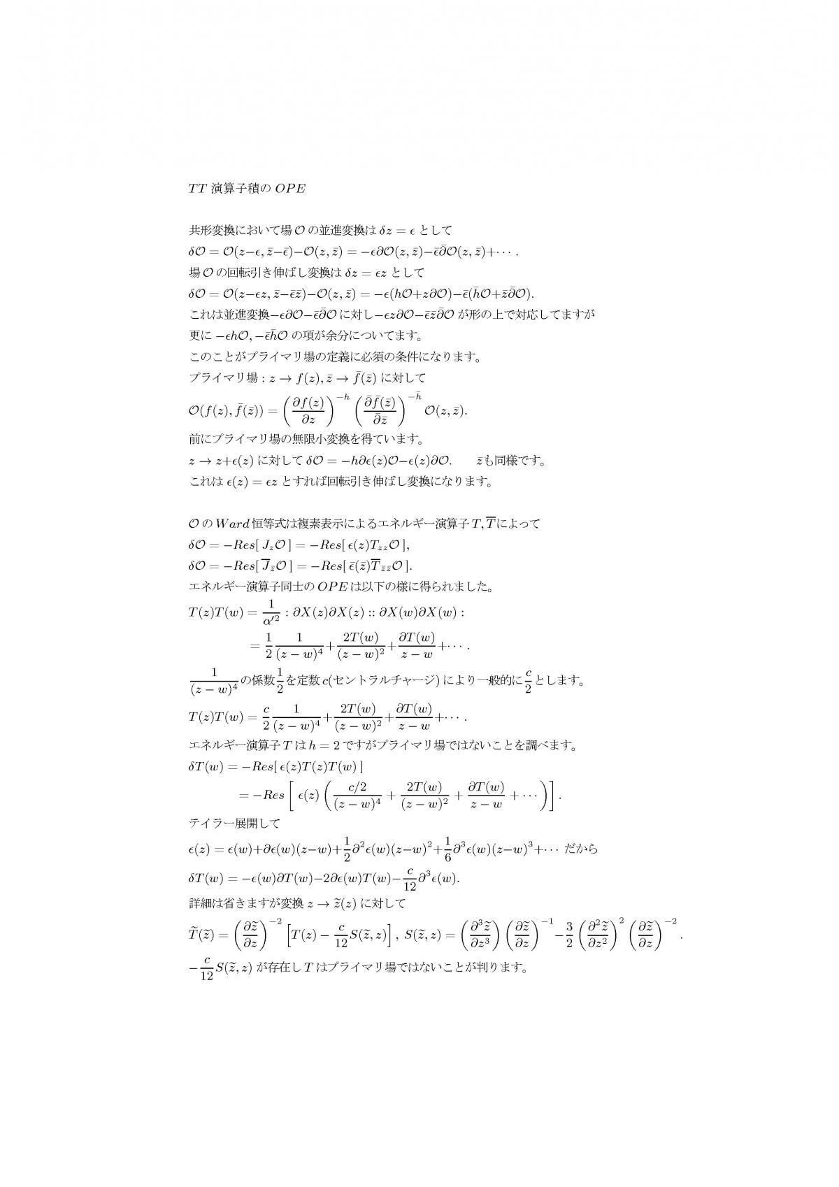pgen31.jpg