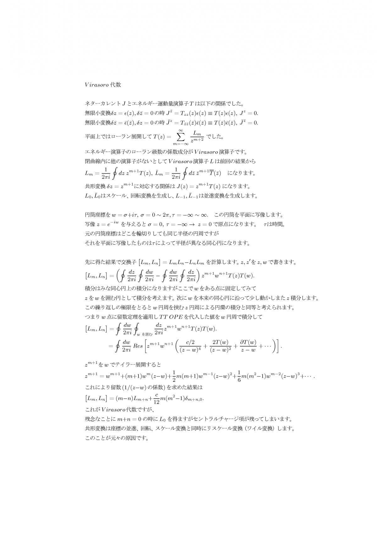 pgen33.jpg