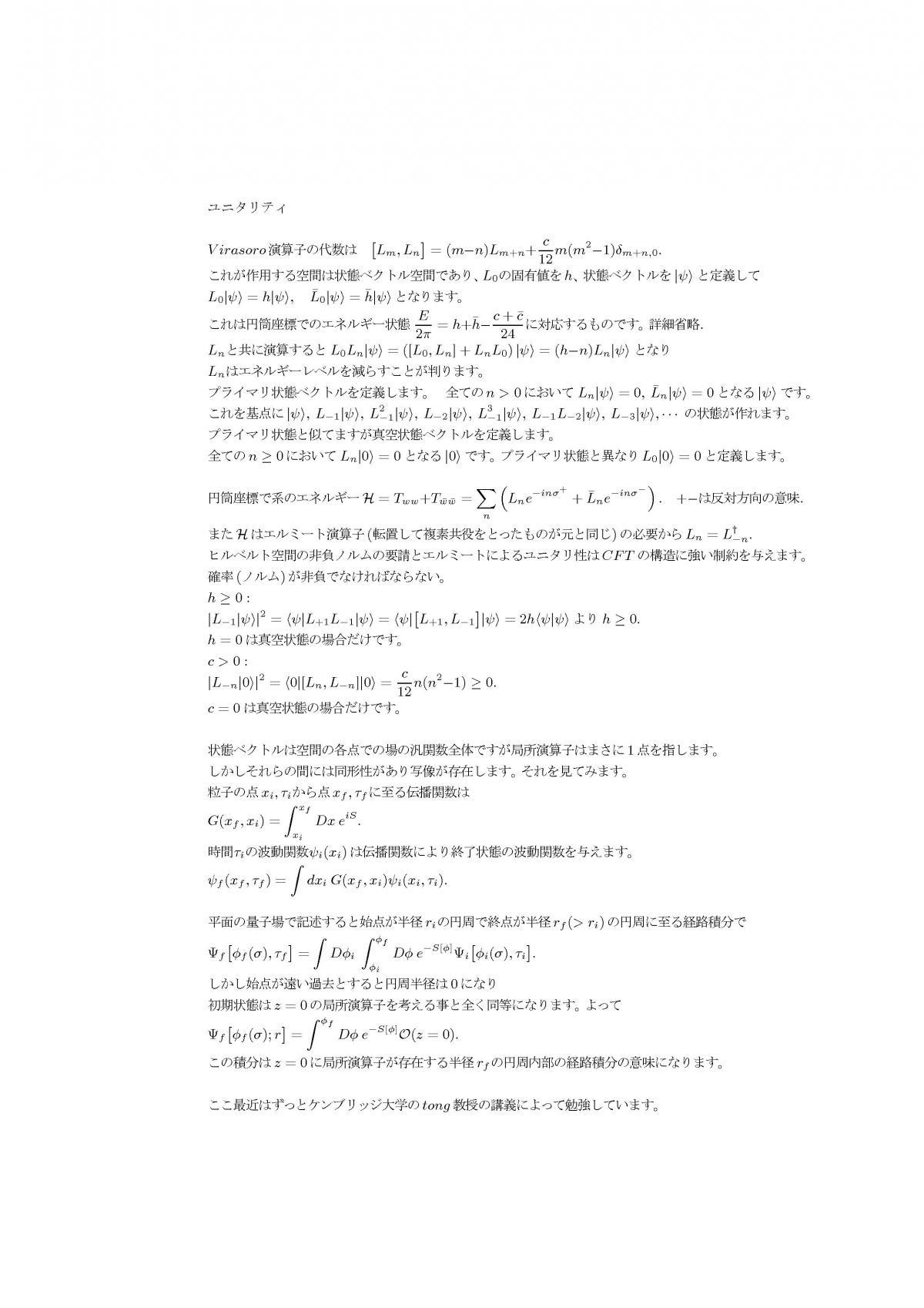 pgen34.jpg