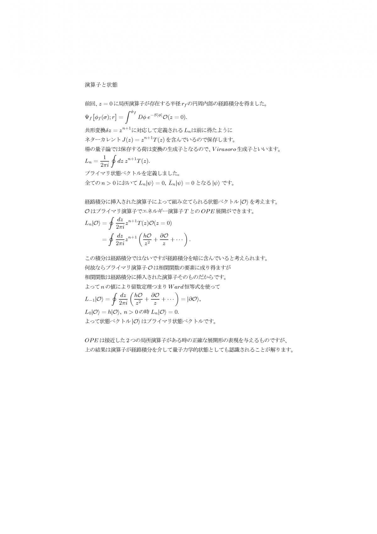 pgen35.jpg