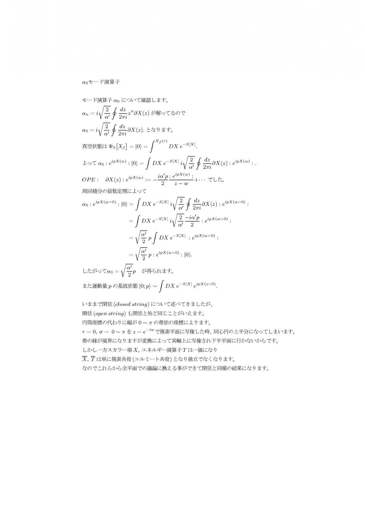 pgen37.jpg