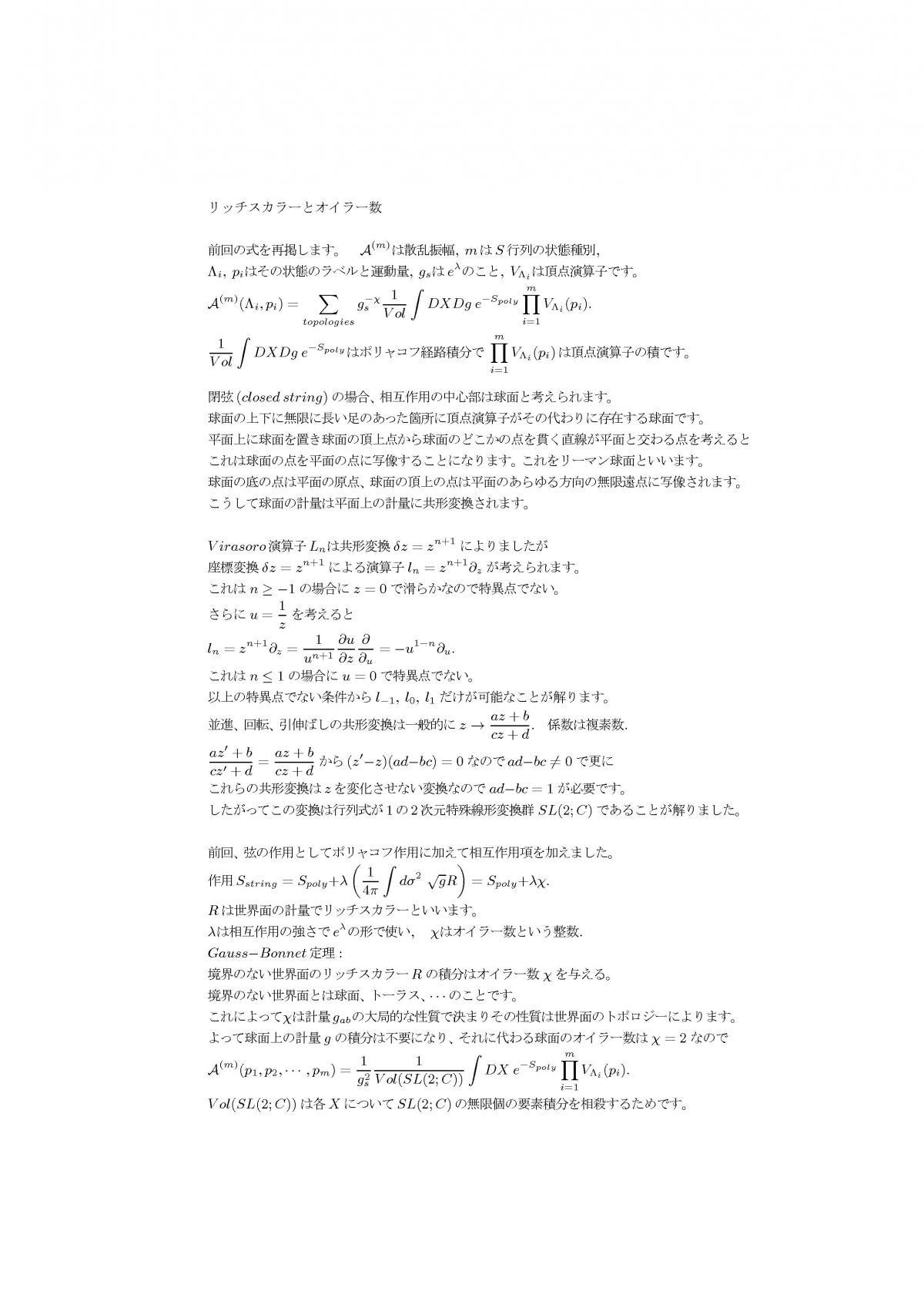 pgen39a.jpg