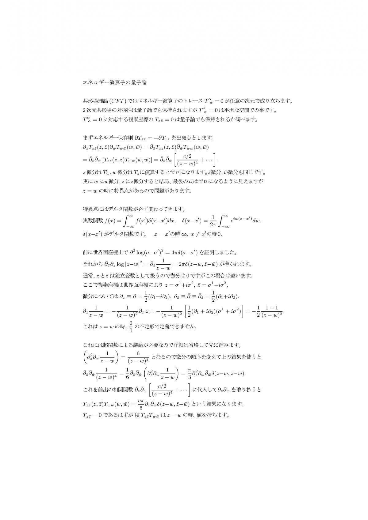 pgen42.jpg