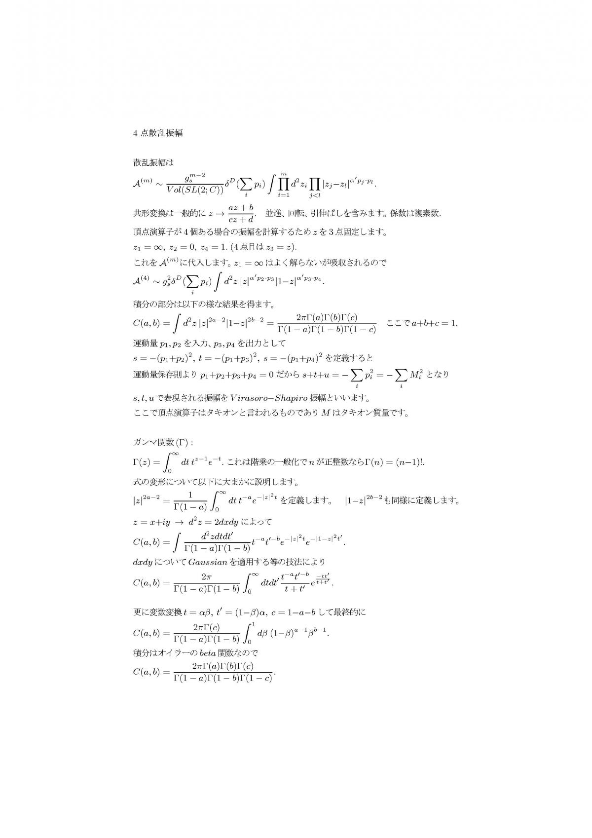 pgen44a.jpg