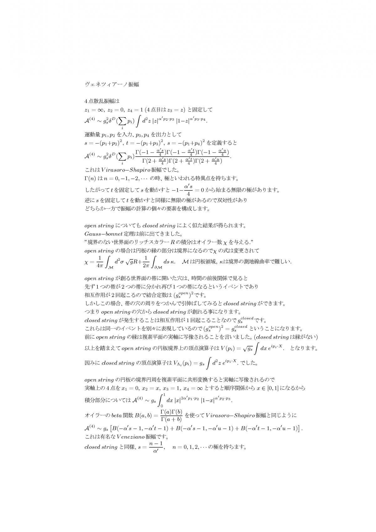 pgen45.jpg