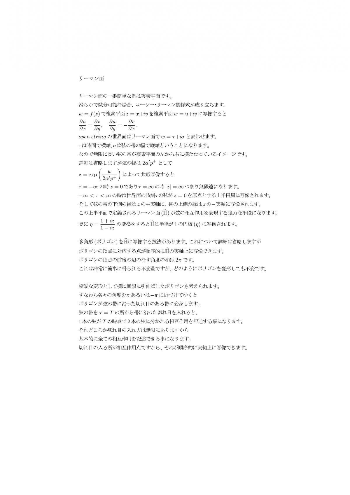 pgen46a.jpg