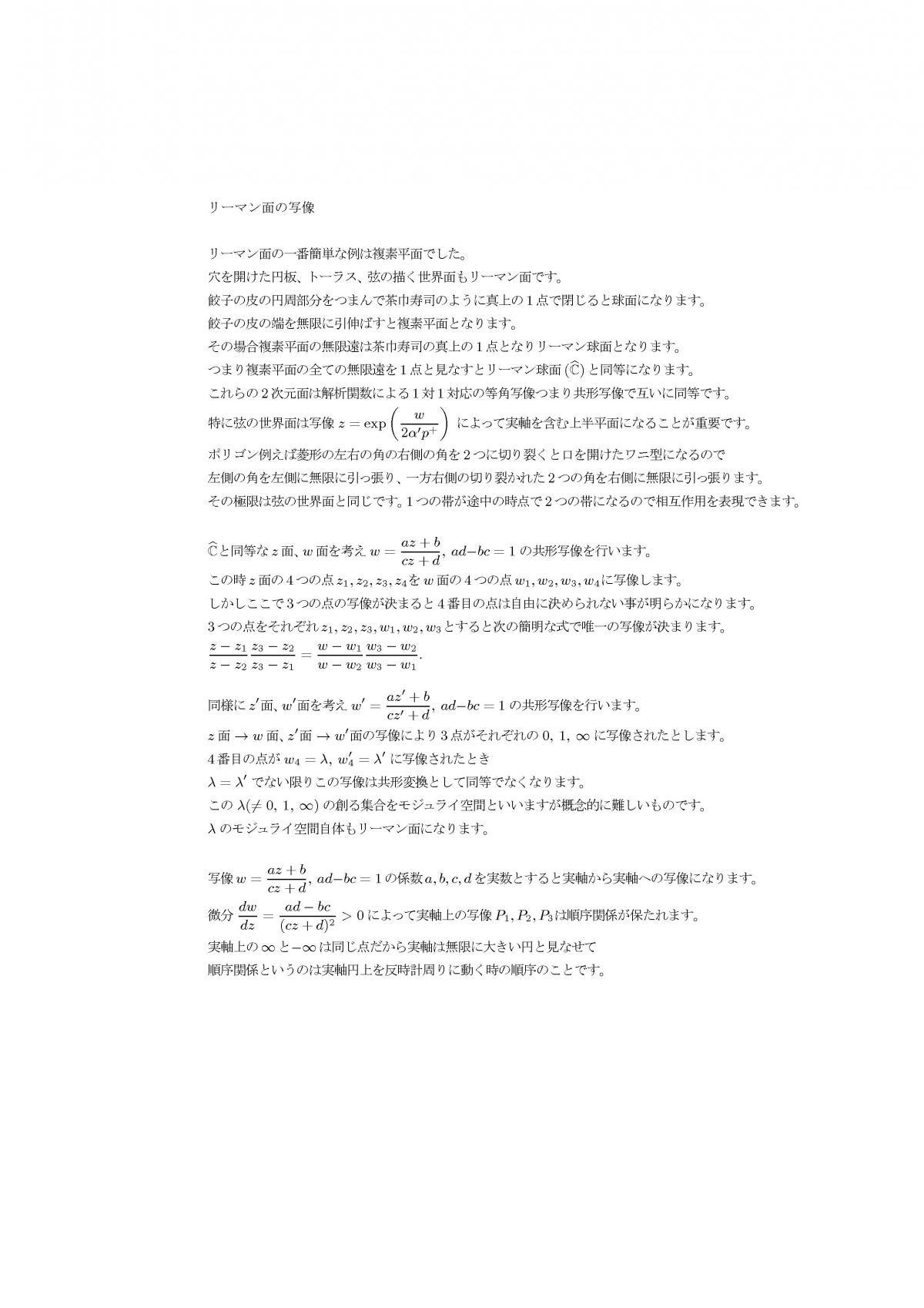 pgen47.jpg