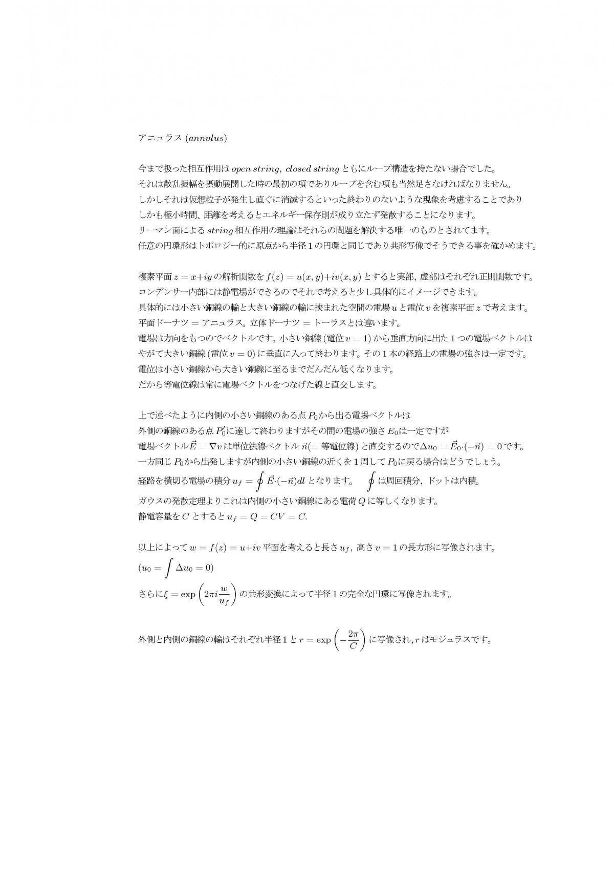 pgen51a.jpg