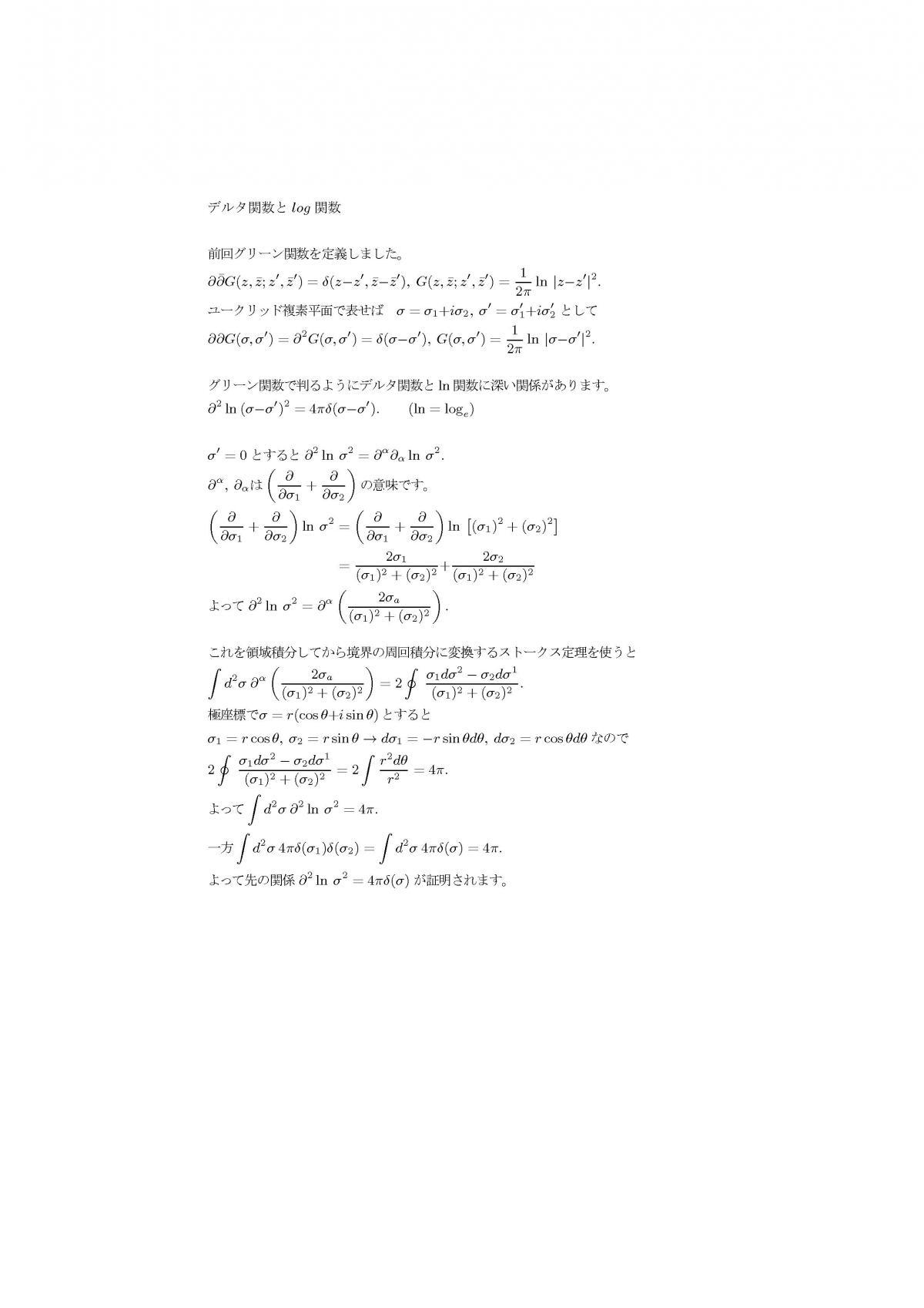 pgen54.jpg