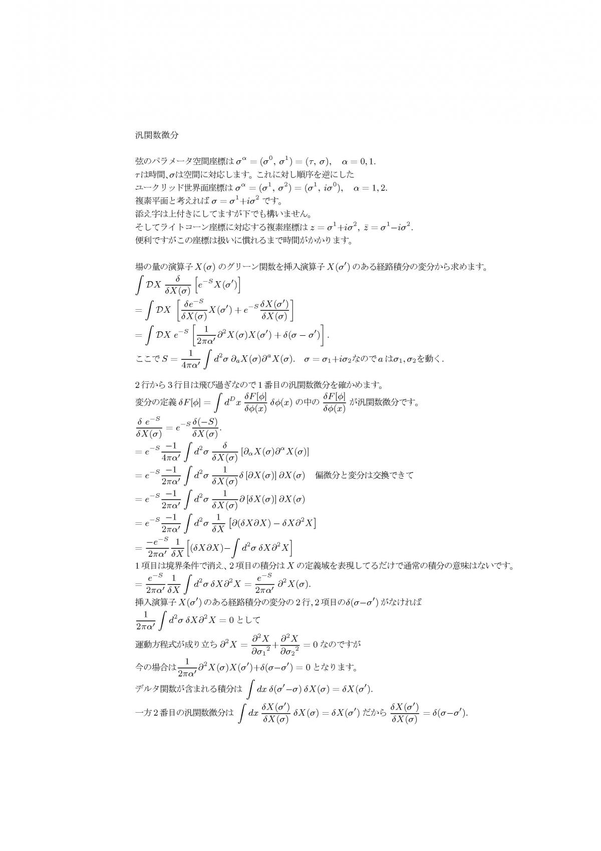 pgen55.jpg