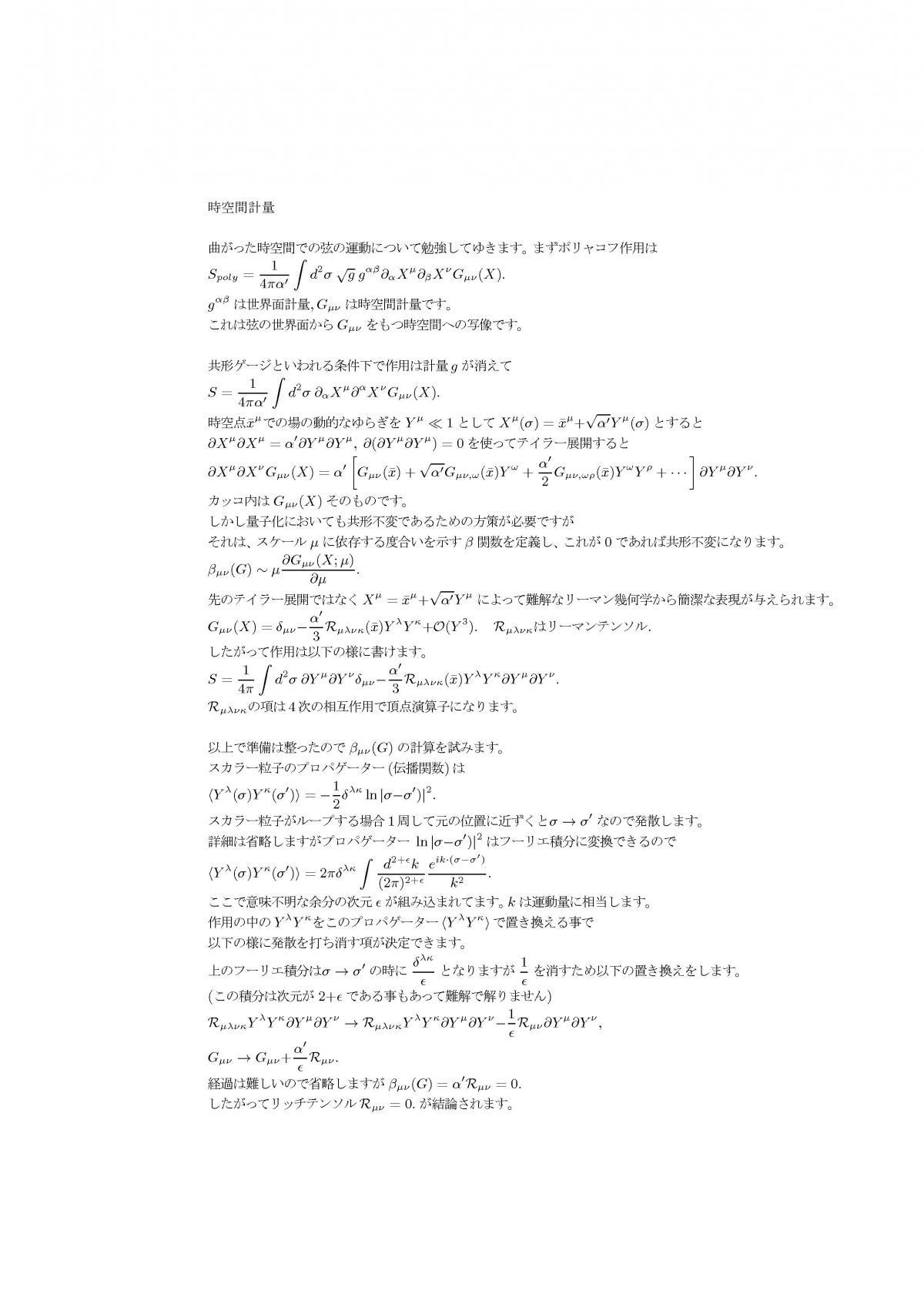 pgen57a.jpg