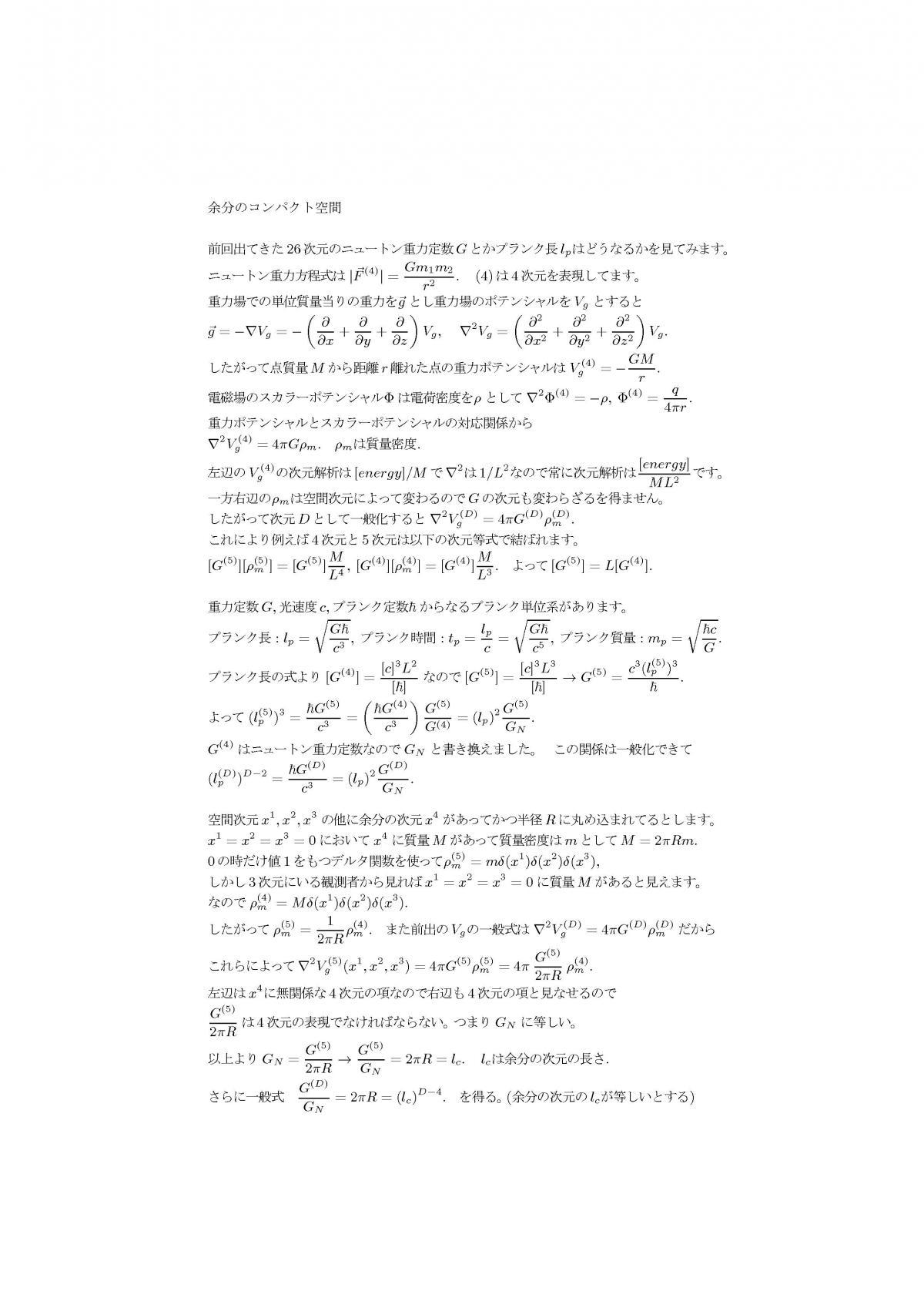 pgen61.jpg