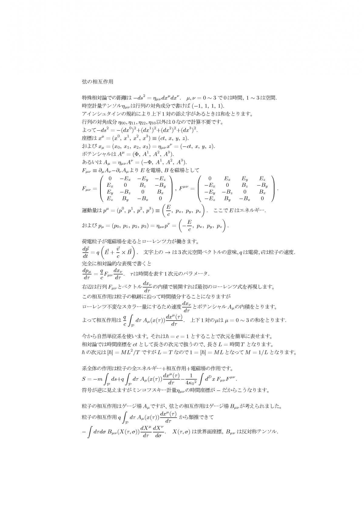 pgen62.jpg