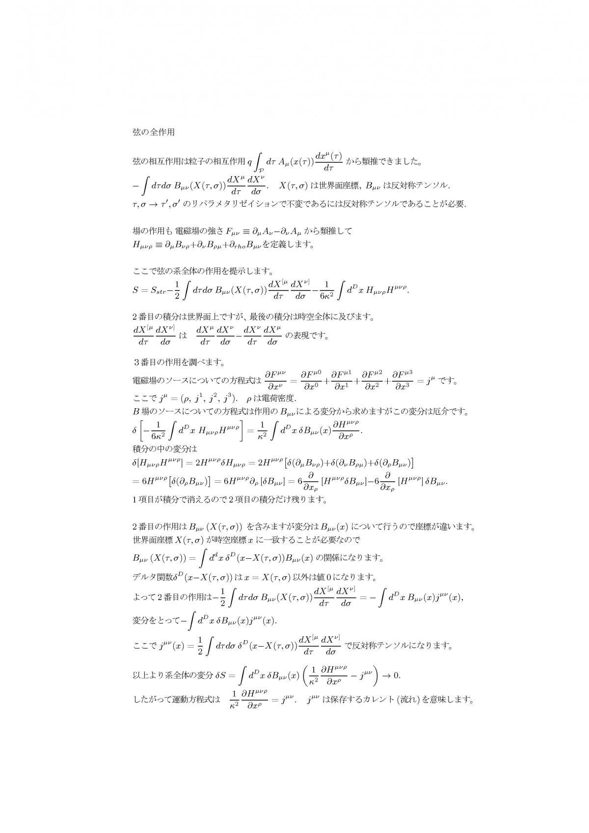 pgen63.jpg