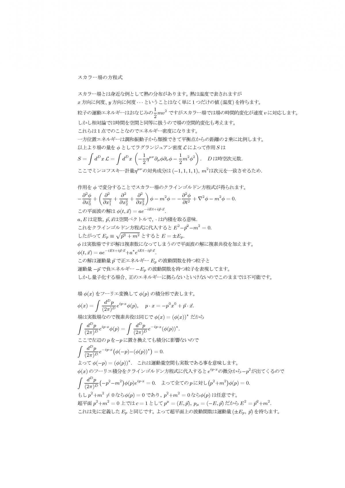 pgen65.jpg