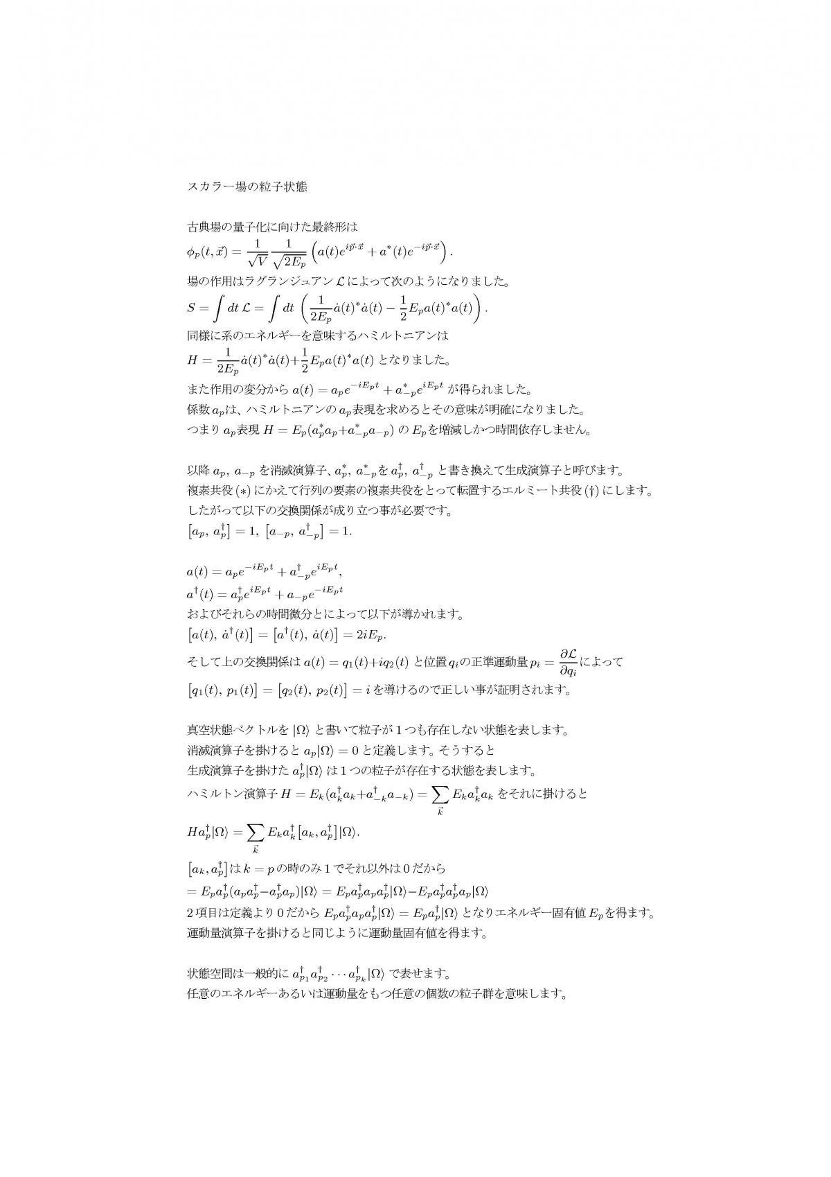 pgen67.jpg