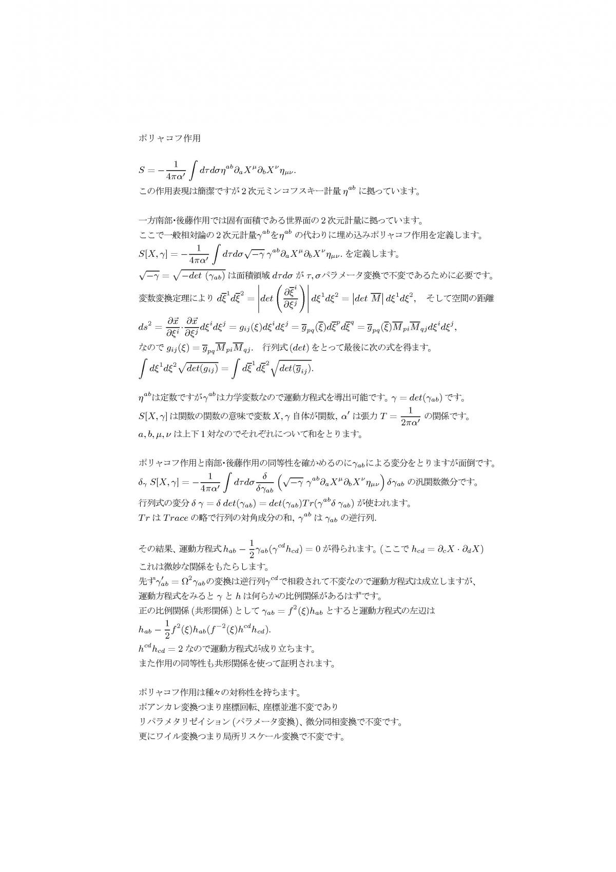 zgen02b.jpg