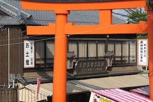 b_koiiro_p_0948.jpeg