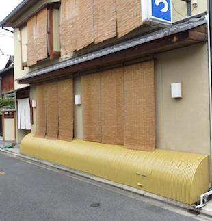 b_koiiro_p_1121.jpg