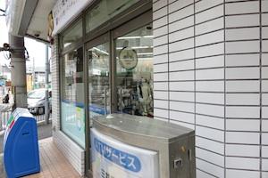 b_koiiro_p_1148.jpeg