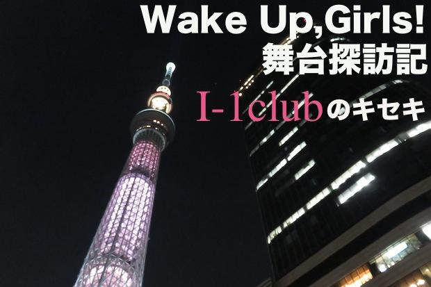 b_wug_p_top3.jpg