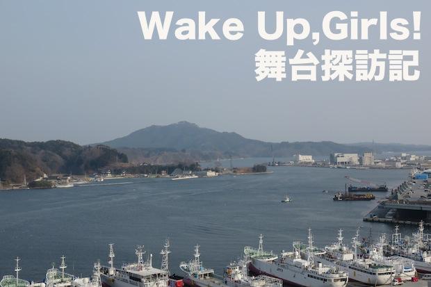 b_wug_p_top4.jpg