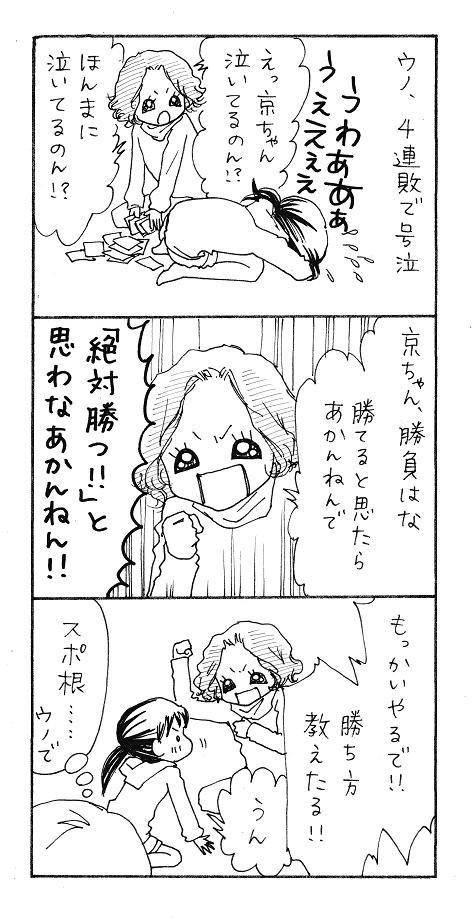 2014215.jpg