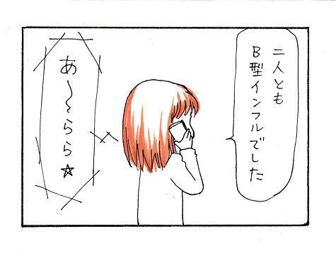 2014222a.jpg
