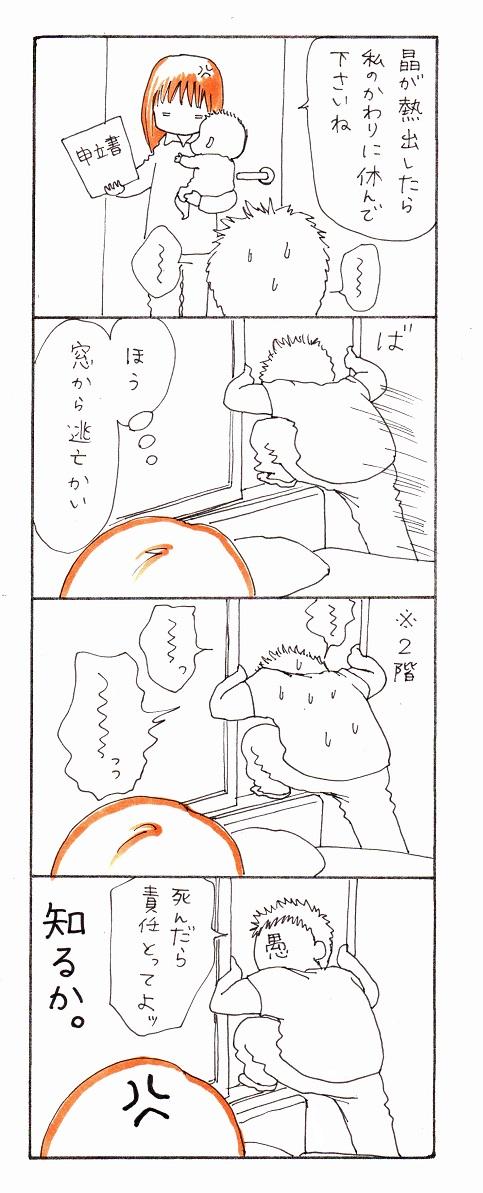 2014522.jpg