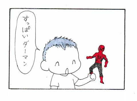 2014531.jpg