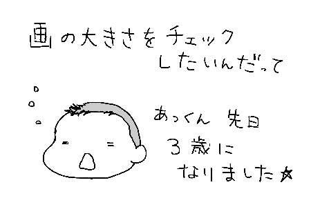 201471.jpg