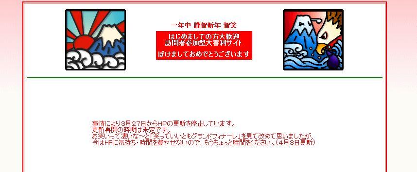 20140407224855c2e.jpg