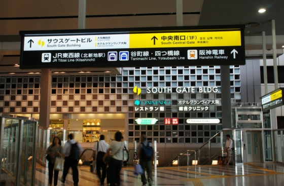 総事業費2100億円!JR大阪駅・大阪ステーションシティ - 鯉党の ...