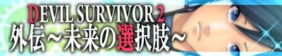 banner88888.jpg
