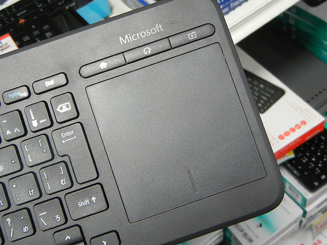 All-in-One_Media_Keyboard_09.jpg