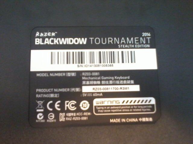 BlackWidow_Tournament_Edition_2014_07.jpg