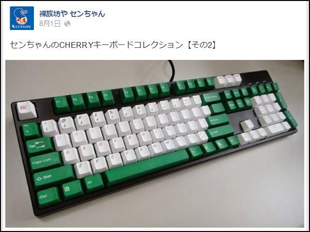 Century_Keyboard_03.jpg