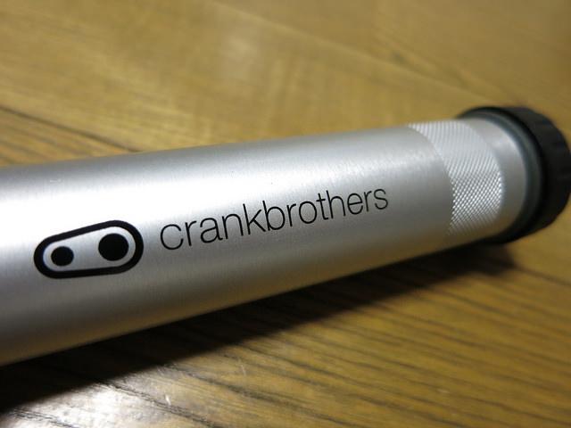 Crank_Brothers_Gem_S_05.jpg