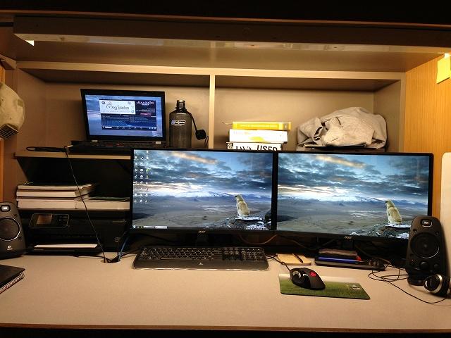 Desktop_MultiDisplay15_73.jpg