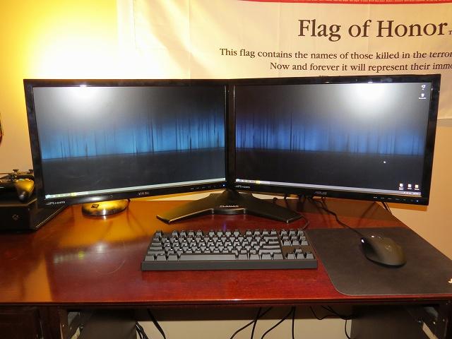 Desktop_MultiDisplay24_02.jpg