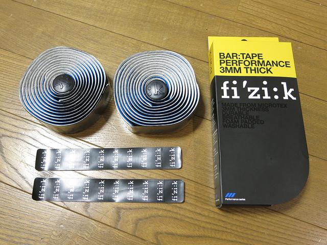 Fizik_Performance_Classic_02.jpg