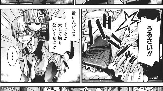 Gokukoku_Keyboard_06.jpg