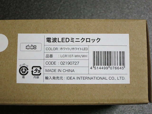 LCR107-WHWH_03.jpg