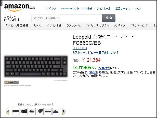 LEOPOLD_FC660C_11.jpg