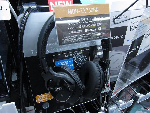 MDR-ZX750BN_01.jpg