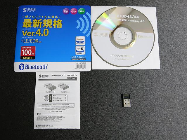 MM-BTUD43_02.jpg