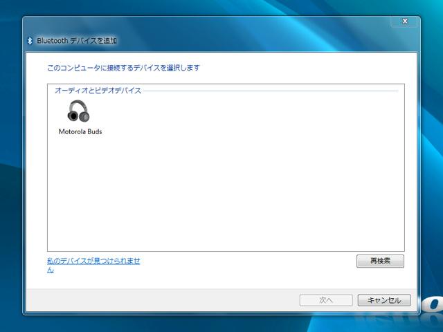 MM-BTUD43_05.jpg