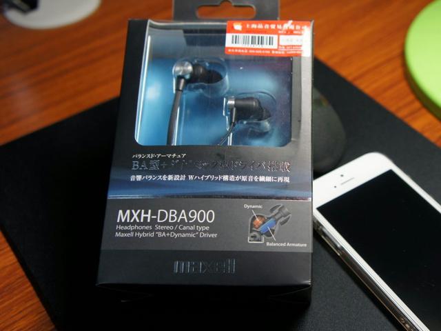 MXH-DBA900_02.jpg